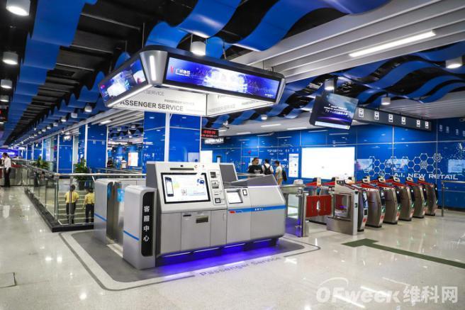 猎户星空联手佳都科技共建,全球首座AI智慧车站正式亮相!
