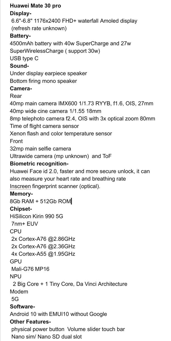 华为Mate 30 Pro完整配置曝光:6.8寸瀑布屏、触摸式音量键、4500mAh电池