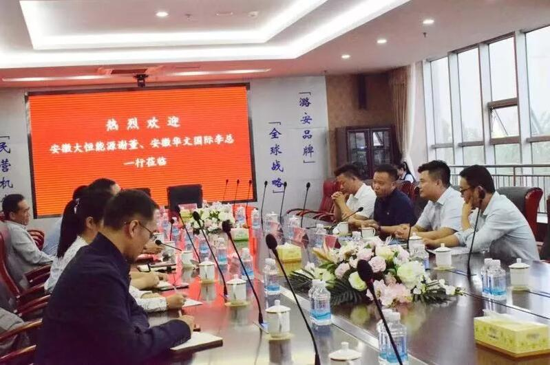 安徽大恒能源与潞安太阳能签署战略合作伙伴协议