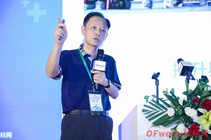 OFweek2019智慧医疗产业大会智慧医疗行业分析与市场趋势专场成功举办