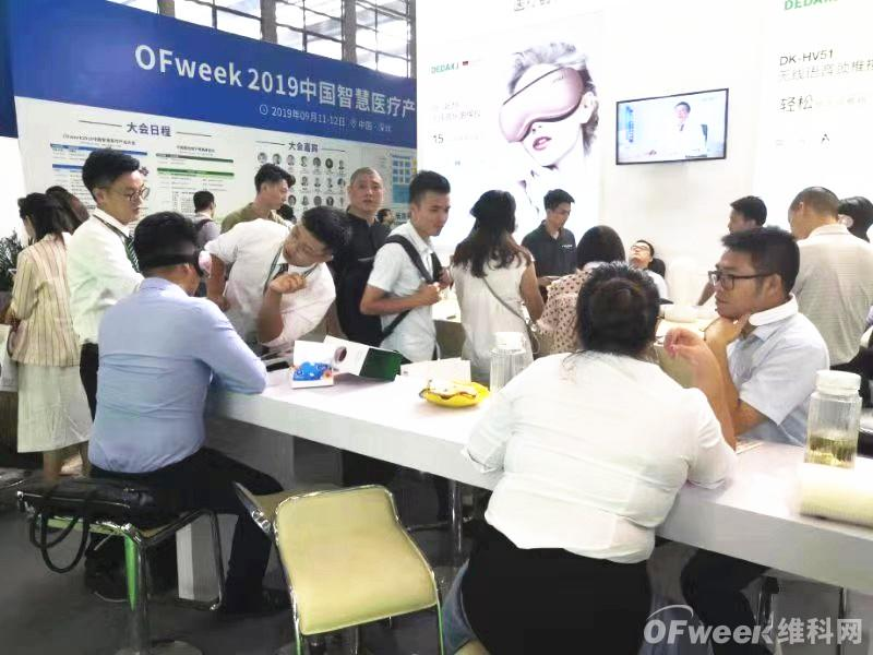 首日告捷!深圳生物健康和智慧医疗展盛大开幕