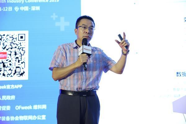 OFweek2019智慧医院建设与物联网技术应用专场成功举办