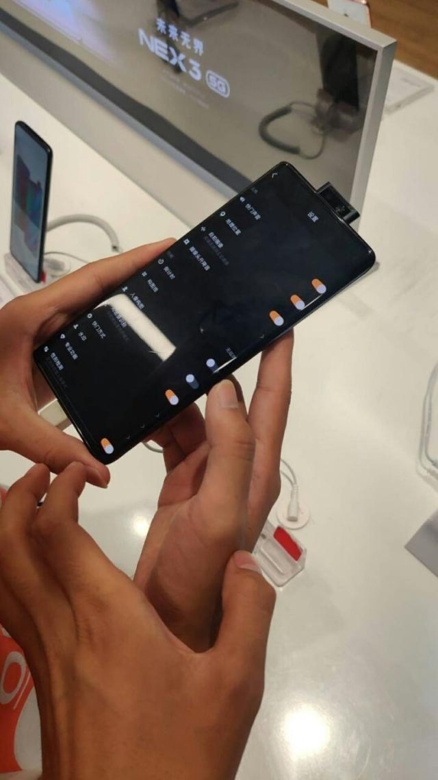 vivo NEX 3 发布会亮点前瞻:黑色款真机上手图曝光