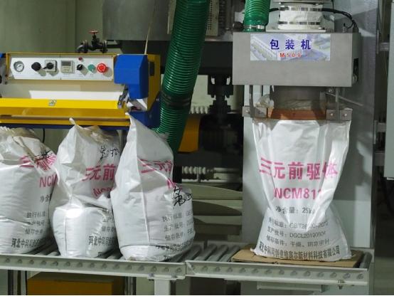 我国高镍三元锂电前驱体材料实现短流程、低成本、绿色化制备