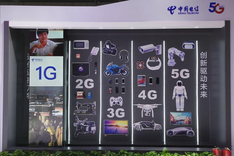 以5G智绘未来:中国电信工博会演绎全新5G智慧场景