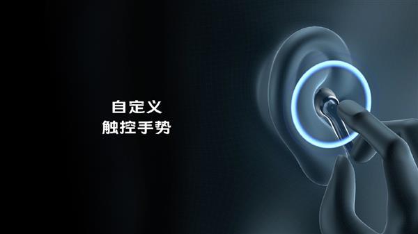 安卓最强AirPods耳机 首发高通旗舰芯片