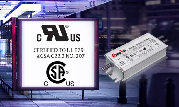 优特电源30-150W驱动产品获UL 879认证