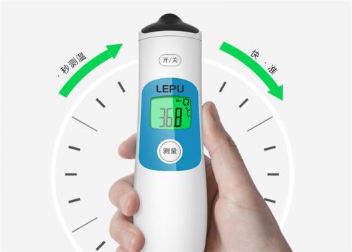乐普小蓝点体温计精准度高吗?高效便捷掌握自己和家人的健康