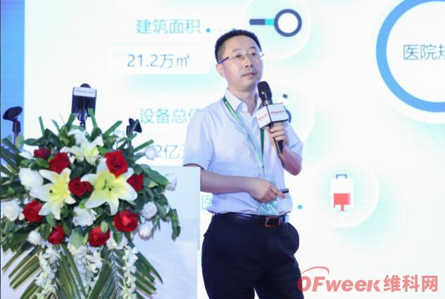 北京大学深圳医院副院长王琦:智慧医院建设过程中如何提高医疗服务质量