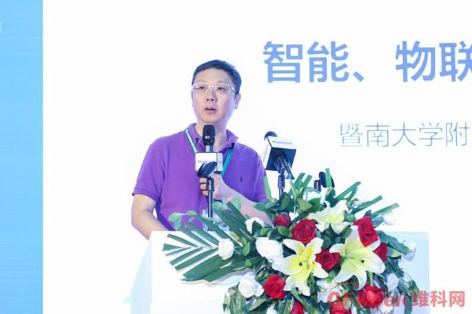 深圳宝安区医院医疗集团院长陈旭:智慧医院建设的价值与经验