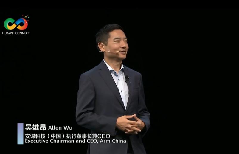 Arm中国祝贺《鲲鹏计算产业发展白皮书》发布
