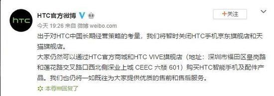 HTC更换CEO 押注VR 5G时代