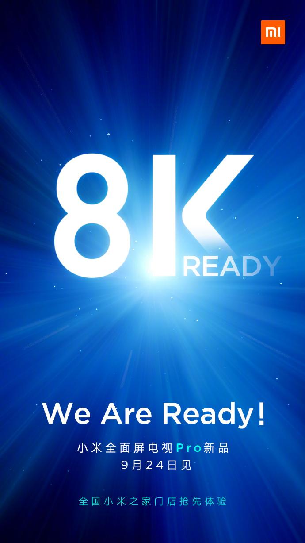 小米电视发预热海报:8K,We Are Ready
