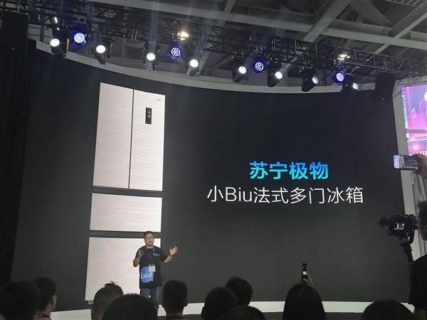 苏宁发布小Biu空调Pro版、变频波