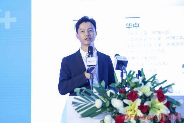金蝶醫療總經理尹治國:智慧型醫共體解決方案