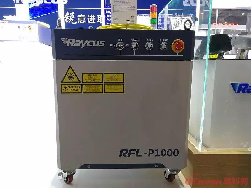 聚焦工博会 看激光器厂家有哪些新动态?
