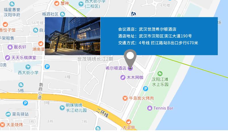 武汉理工大学教授胡钊政确认出席2019汽车传感器技术应用研讨会