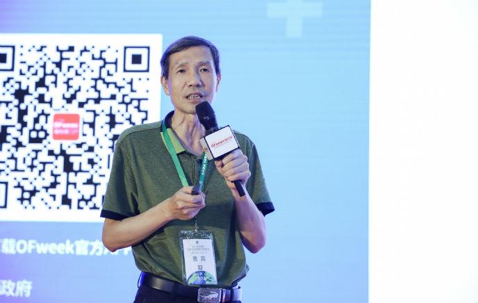 深圳市南山区人民医院朱岁松:医学影像智能诊断系统