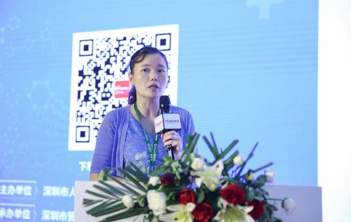 广东工业大学曾安:人工智能及其在阿尔茨海默症早期诊断中的应用