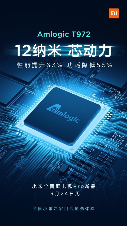 小米李肖爽:小米全面屏电视Pro搭载与Amlogic联合研发的12nm制程芯片