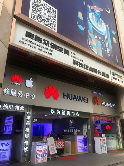"""中国电子""""第一街""""调查:商户称""""一台新iPhone才赚10块钱"""""""