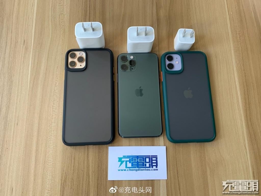 三款iPhone 11新机充电器代工厂曝光