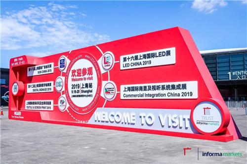 联建光电携全新Mini LED 0.9巨幕显示屏赢得LED CHINA全场眼球