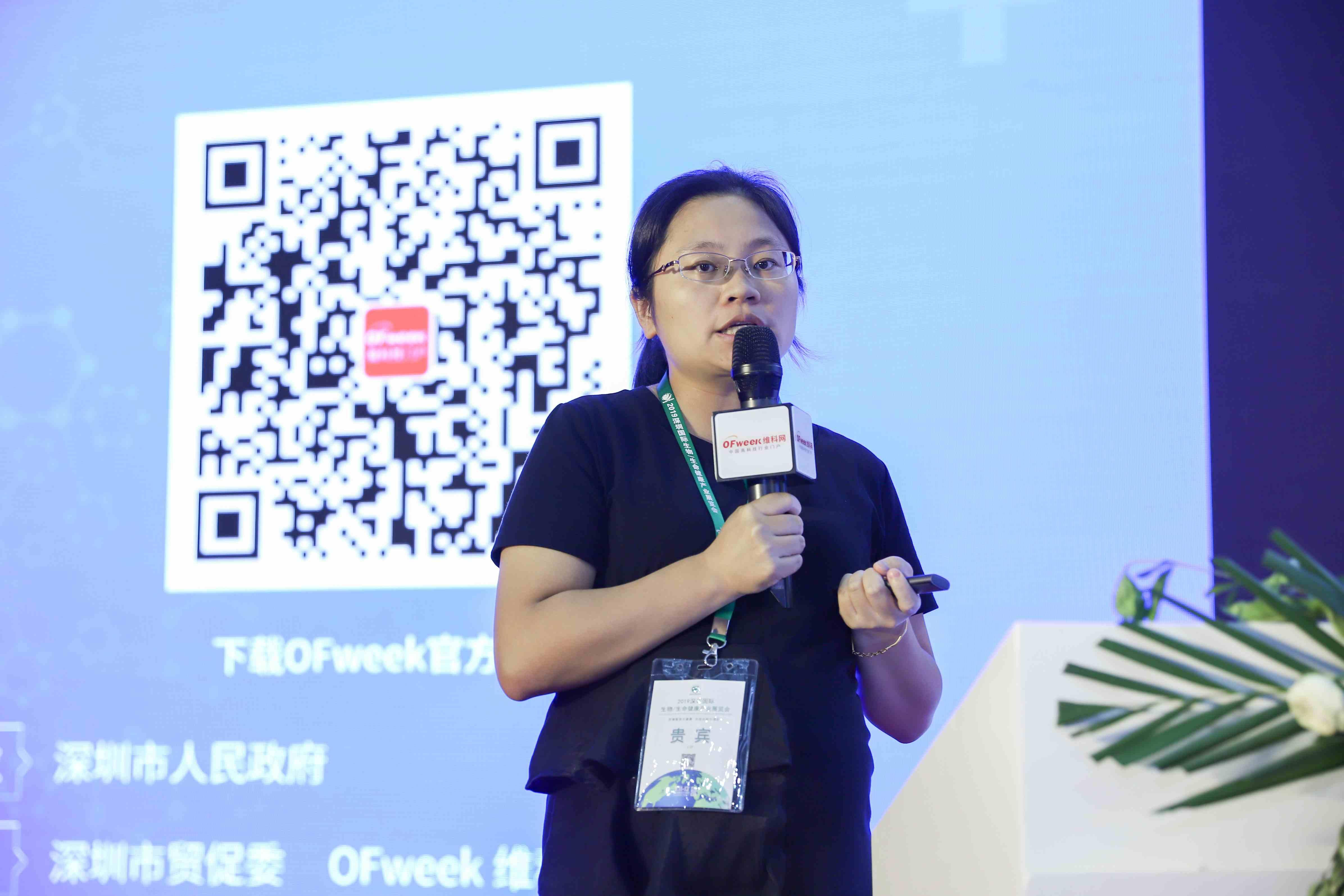 华为云EI涂丹丹:推动医疗产业数字化和智能化