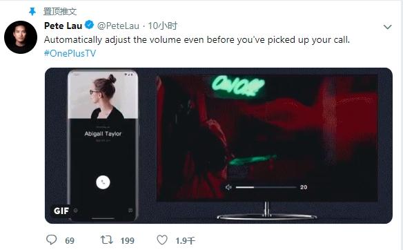 一加电视超人性化功能:手机来电 电视自动调节音量
