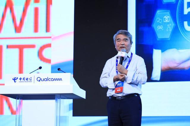 中国工程院谭建荣院士在天翼智能生态产业高峰论坛上的演讲要点