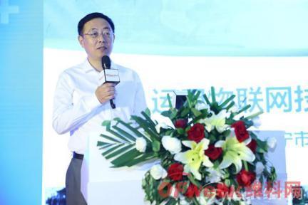 山東濟南第一人民醫院副院長楊星林:運用物聯網技術建立緊密型醫聯體