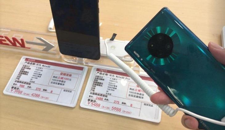 华为Mate30系列国行版价格遭曝光,不到4000价格亲民!