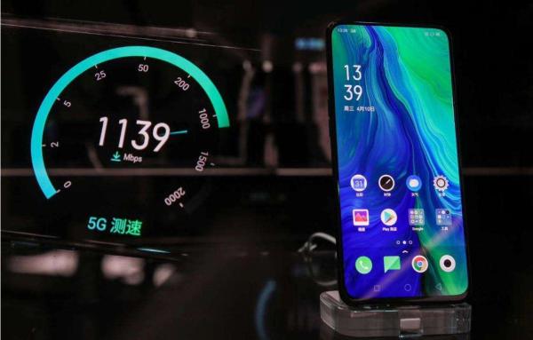 5G手机发布这么多了,换手机必换5G?
