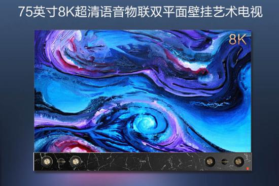 OTT大屏搭上8K快车 虹领金首推8K视频内容