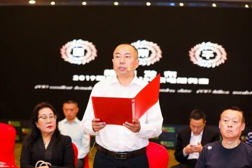 顺丰丰修荣获中国家用电器服务维修协会2019年度全国TOP20家电服务商