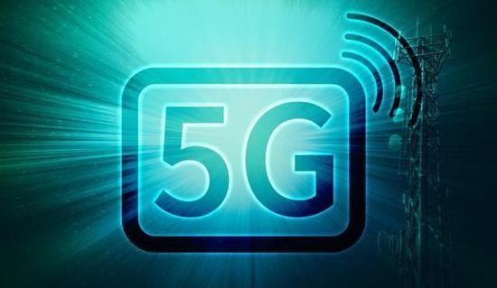 工信部:明年大规模建设独立组网5G网络
