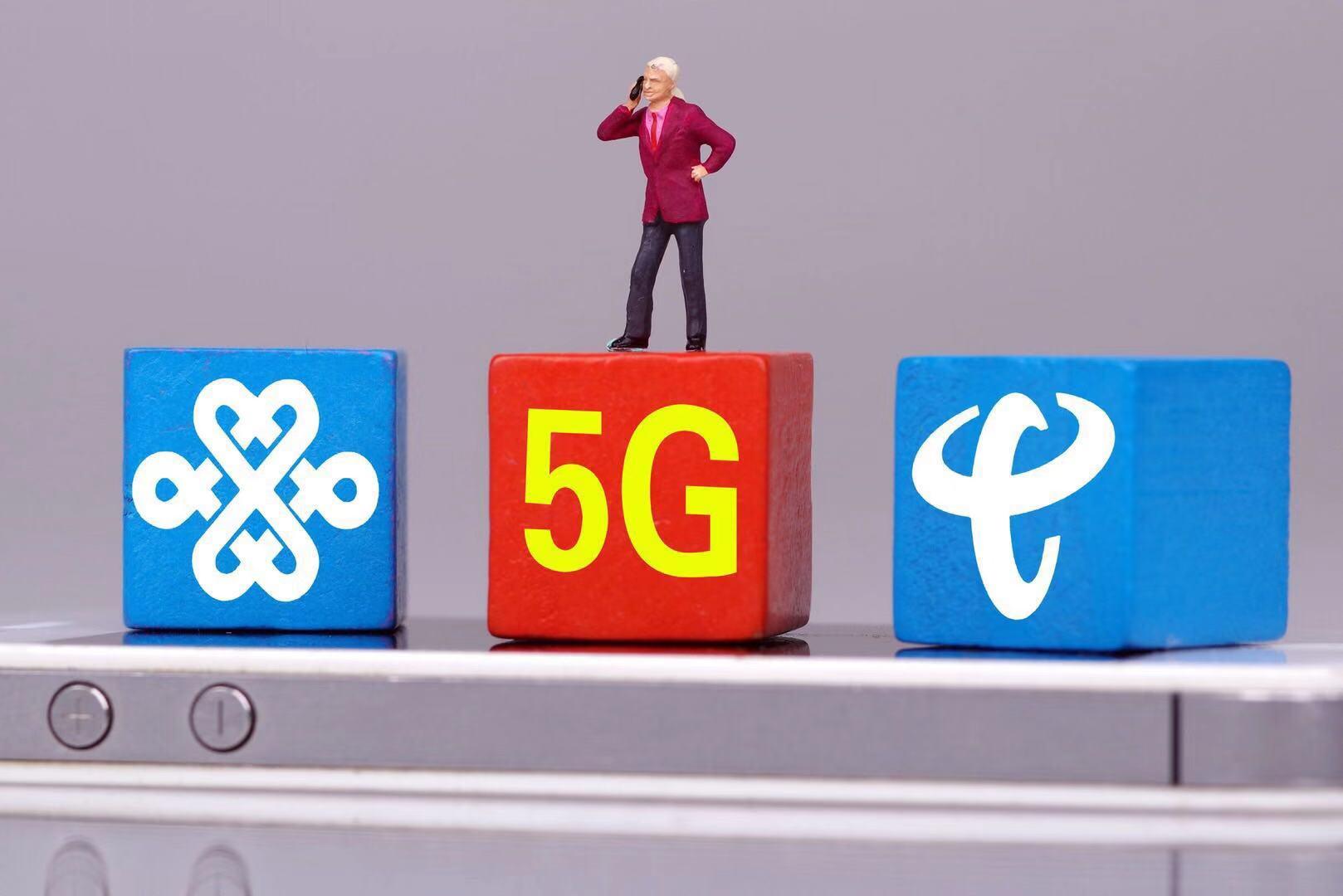 联通电信联手展开5G突围,省下4千亿后能否赶超移动?
