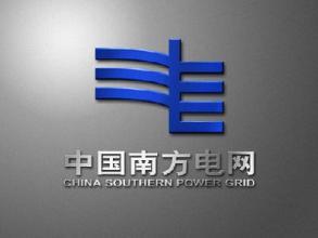 中国南方电网与湄公河流域国家探讨开展更高电压等级的电网互联