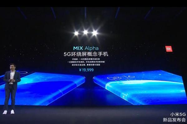 小米Mix Alpha——探索,让未来多一种可能