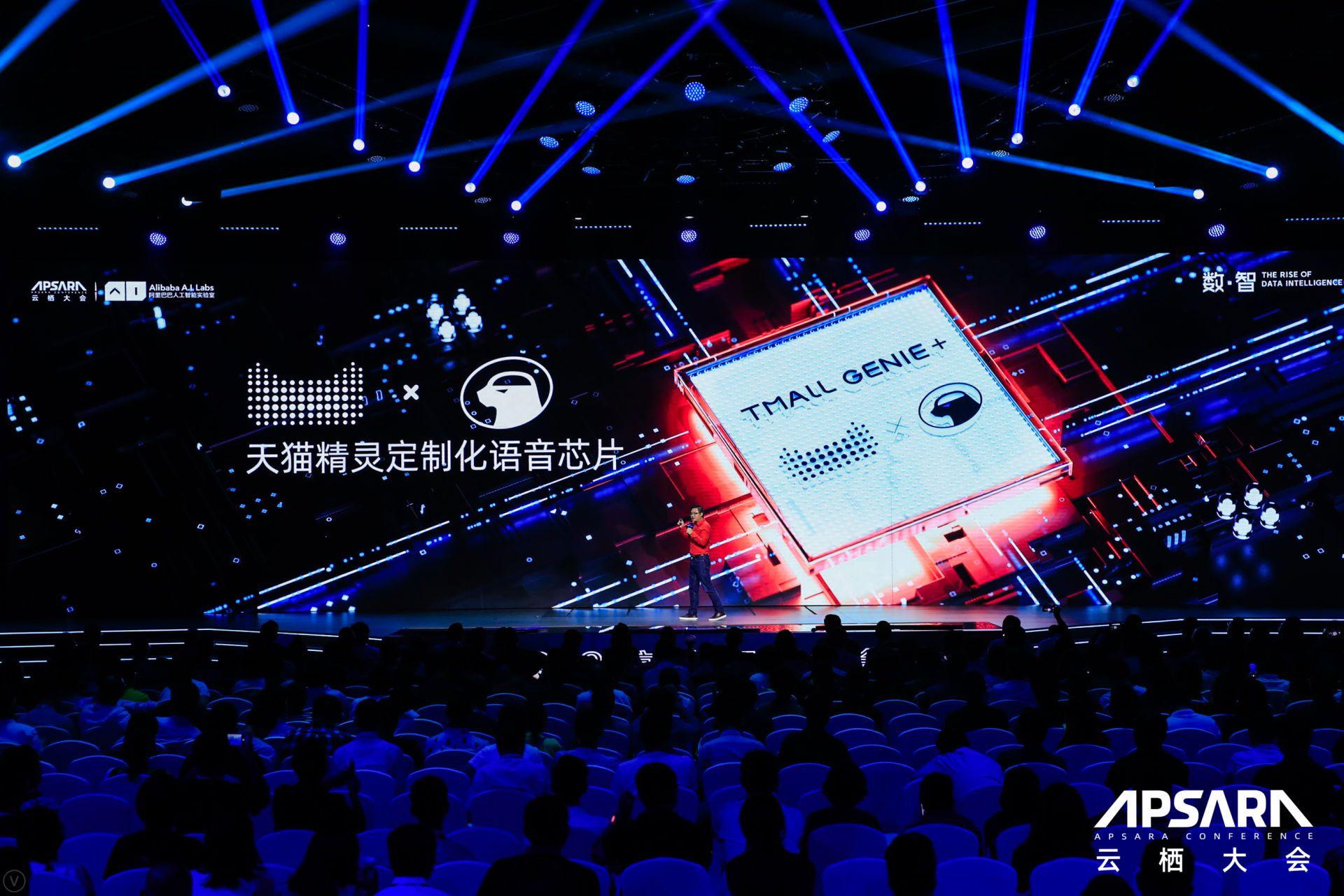 天猫精灵发布CCL及IN糖两款新品,与平头哥联合定制智能语音芯片