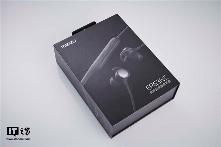 千元内降噪项圈耳机怎么选?魅族EP63NC、小米降噪项圈、OPPO ENCO Q1体验报告