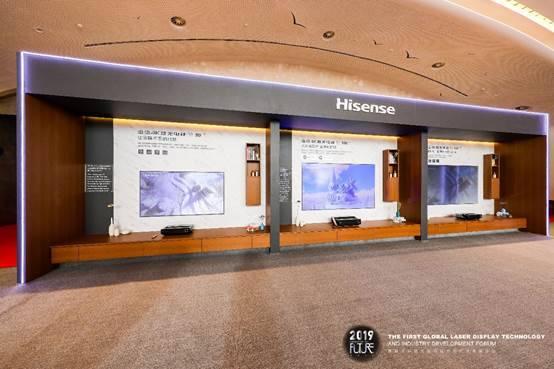 全球顶级激光显示玩家会师青岛,激光电视迎来高速发展期
