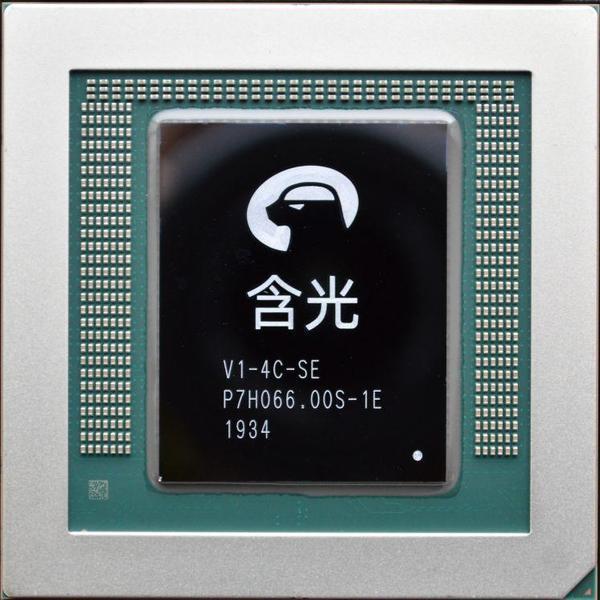 阿里第一颗芯片诞生,阿里第一颗芯片性能40倍于同类