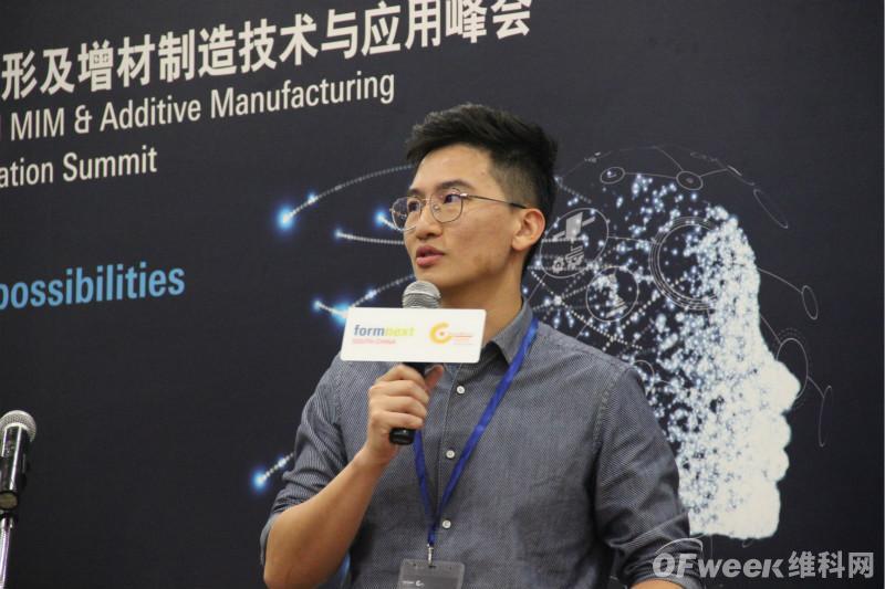 Formnext + PM South China于9月26日正式官宣,展会进入倒计时!