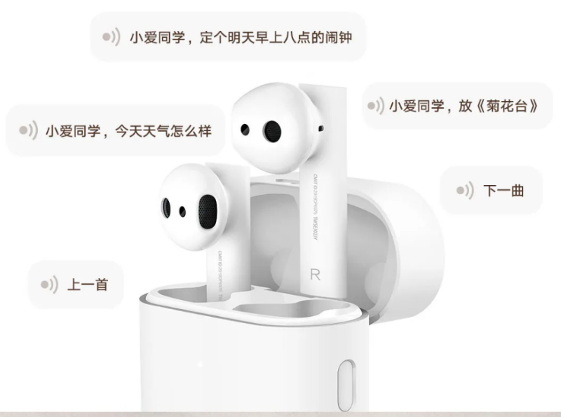 声加科技助力小米首款支持本地命令词语音唤醒TWS耳机上市