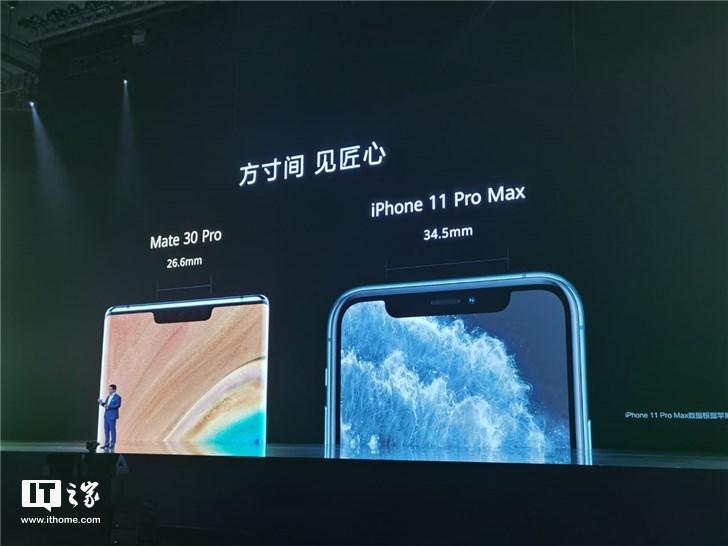 华为Mate30/Pro国行正式亮相,与iPhone 11 Pro Max比机身、刘海