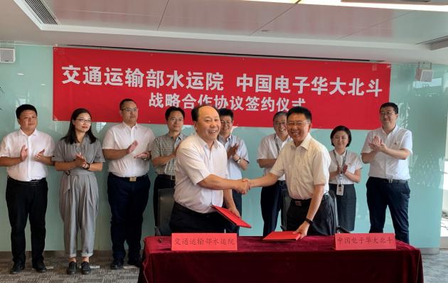 北斗导航芯片:中国电子助力北斗导航应用走向多元化