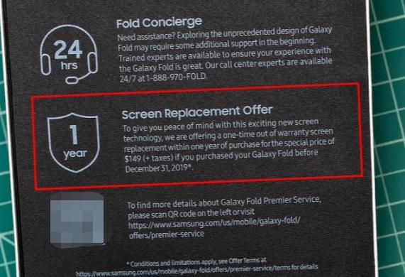 三星Galaxy Fold 9月27日美国开售 针对屏幕硬伤三星这样做