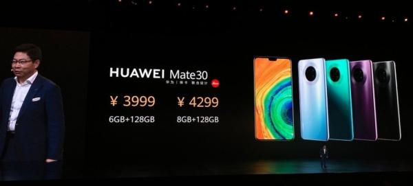 流畅度超越苹果iPhone,华为Mate30 3999元起 5G版4999