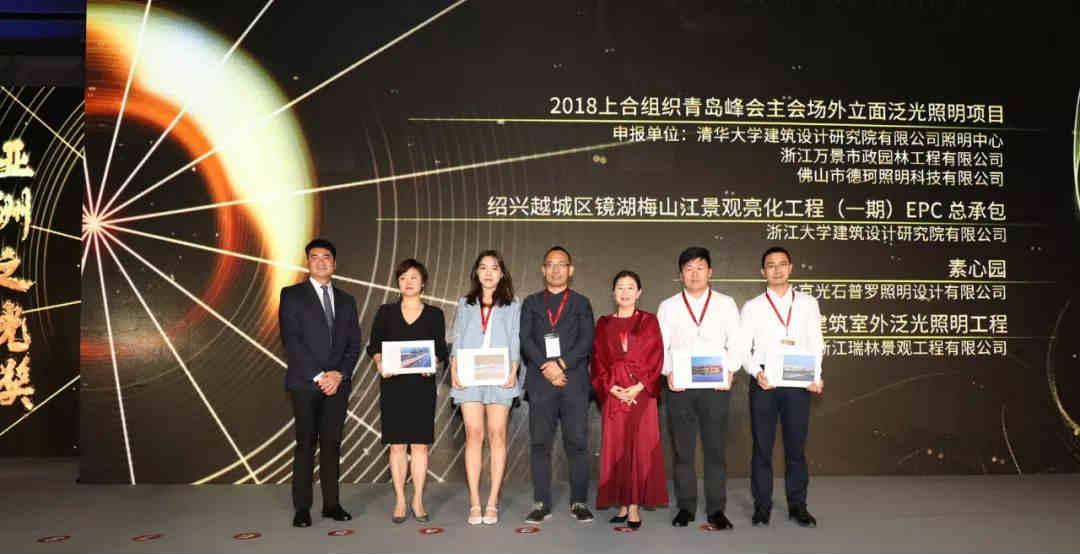 瑞林光环境总经理陈连飞出席2019亚洲照明设计奖颁奖典礼
